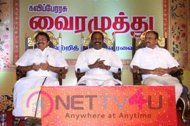 Vairamuthu Speech About Seyamkondar Pictures