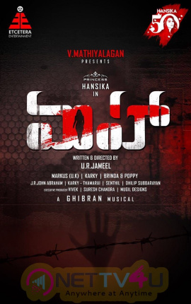Maha Movie Posters Tamil Gallery