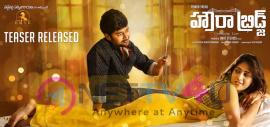 Howrah Bridge Telugu Movie Poster Telugu Gallery