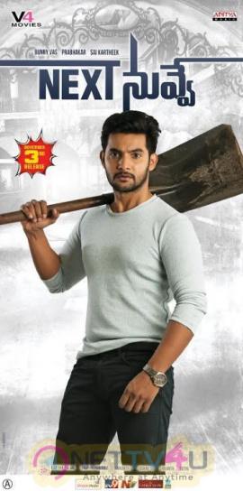 Next Nuvve Movie Release Date Posters Telugu Gallery