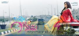 Jandhyala Rasina Prema Katha Movie Posters Telugu Gallery