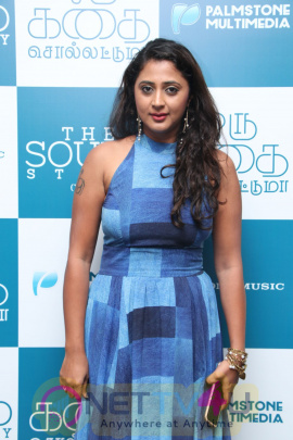 Oru Kathai Sollatuma Audio Launch Images
