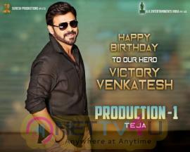 Happy Birthday Victory Venkatesh Production No1 Poster