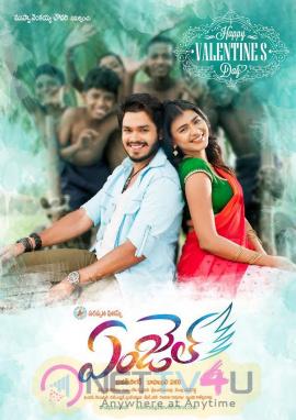 Angel Movie Valentine's Day Poster & Still Telugu Gallery