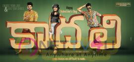 Kaadhali Telugu Movie First Look Posters