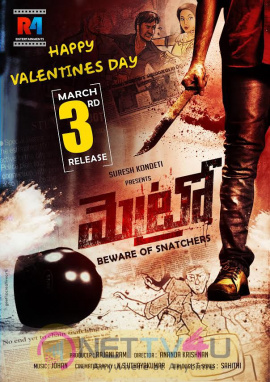 Metro Movie Valentines Day & Release Date Poster