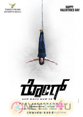 Puri Jagannadh In Rogue Movie First Look Posters