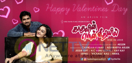 Valentine`s Day Special Poster Of Kadhalin Pon Veedhiyil Movie Tamil Gallery