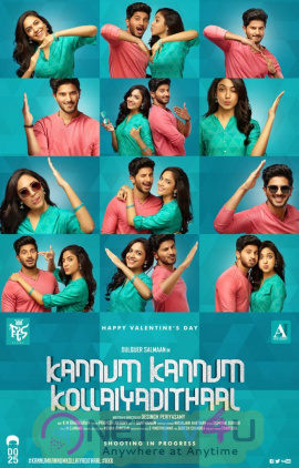 Kannum Kannum Kollai Adithal First Look Posters Tamil Gallery