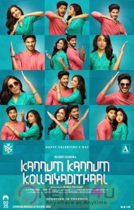 Kannum Kannum Kollai Adithal First Look Posters Tamil Gallery