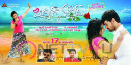 Pichiga Nachav Movie Released Date Posters