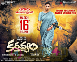 Karthavyam Movie Posters Telugu Gallery