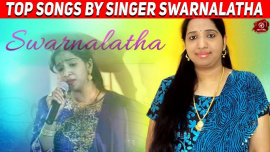 The Top 10 Malayalam Songs Sung By The Singer Swarnalatha
