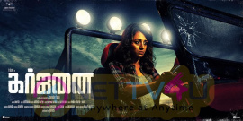 Garjanai Tamil Movie New Excellent Poster Tamil Gallery