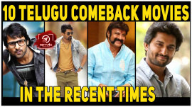 10 Telugu Comeback Movies In The Recent Times