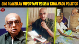 Cho Played An Important Role In Tamilnadu Politics