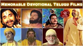 Memorable Devotional Telugu Films