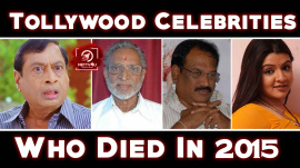Tollywood Celebrities Who Died In 2015