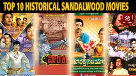 Top 10 Historical Sandalwood Movies