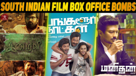Top 10 South Indian Film Box Office Bombs