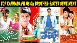 Top Kannada Films On Brother-Sister Sentiment
