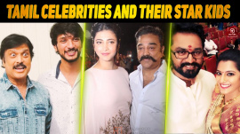 Top Ten Tamil Celebrities And Their Star Kids