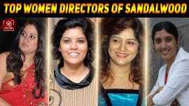 Top Women Directors Of Sandalwood