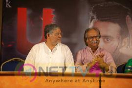 U Movie Press Meet Best Images Telugu Gallery
