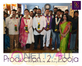 SP Cinemas Production No2 Pooja Images Tamil Gallery