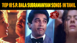 The Top 10 S.P. Bala Subramanyam Songs To Listen In Tamil