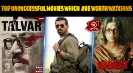 Top 10 Movies Which Were Not Commercially Successful But Were Worth Watching