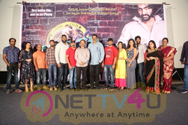 Lovers Club Pre Release Event Images Telugu Gallery