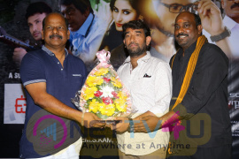 Unda Leda Movie Trailer Launch Pics Telugu Gallery