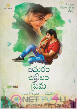 Amaram Akhilam Prema Telugu Movie First Look Poster Telugu Gallery