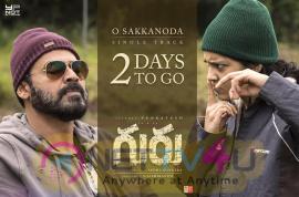 Guru Telugu Movie 2 Days To Go Poster Telugu Gallery