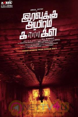 Iravukku Aayiram Kangal Tamil Movie Poster