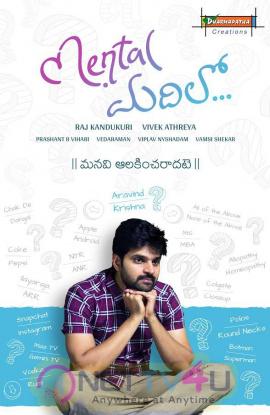 Mental Madilo Movie First Look Poster Telugu Gallery