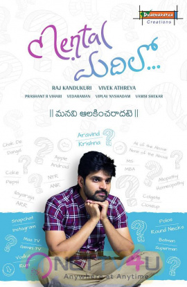 Mental Madilo Movie First Look Poster Telugu Gallery