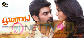 Boomerang Movie First Look Posters Tamil Gallery
