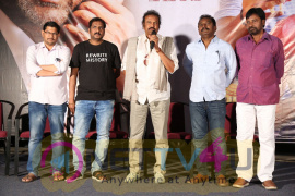 Gayatri Movie Press Meet Stills  Telugu Gallery