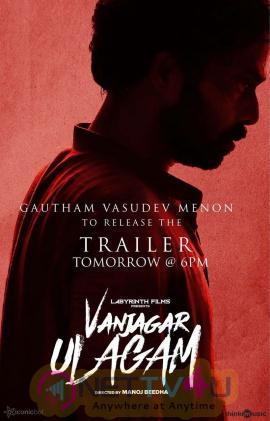 Vanjagar Ulagam Posters Tamil Gallery