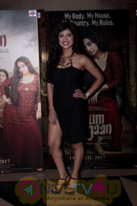 Red Carpet At The Special Screening Of Film Begum Jaan Hindi Gallery