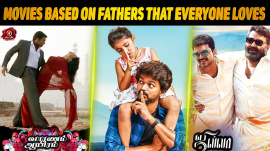 Top 10 Movies Based On Fathers That Everyone Loves!