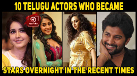 10 Telugu Actors Who Became Stars Overnight In The Recent Times