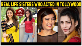 Real Life Sisters Who Acted In Tollywood