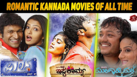 Top 10 Romantic Kannada Movies Of All Time