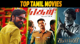 Top 10 Tamil Movies Of 2016