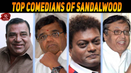 Top Comedians Of Sandalwood