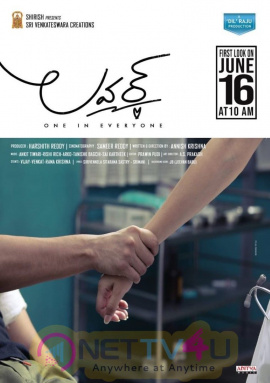 Lover Movie Stunning First Look Image
