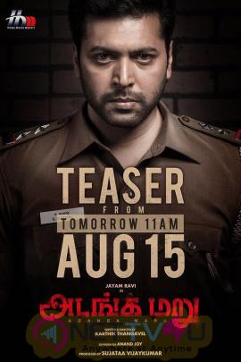 Adanga Maru Movie Poster Tamil Gallery